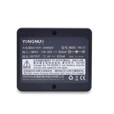 Cargador de Batería Yong Nuo 530