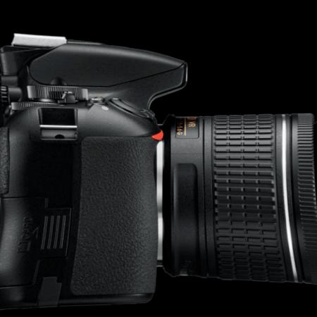 Cámara Canon EOS 4000D