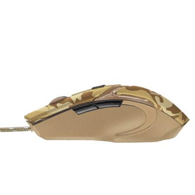 Mouse Gamer Trust Gxt 101D Gav Alámbrico camuflado Beige